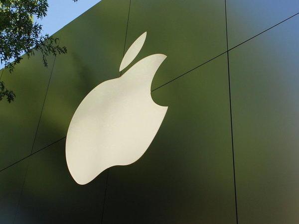 """Apple"" 3 kameralı ""iPhone"" buraxacaq"