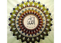Allah ilə bağlanan əhd deyiləndə, nə nəzərdə tutulur?