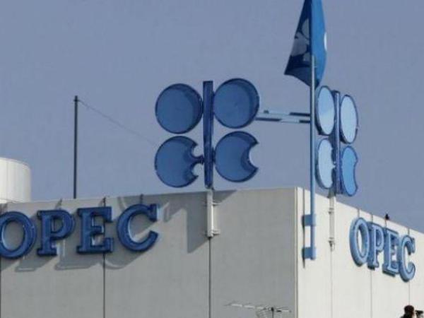 """OPEC-in Bakıdakı iclaslarının <span class=""""color_red"""">VAXTI dəqiqləşib</span>"""