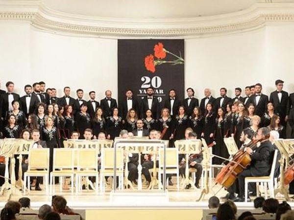 Filarmoniyada 20 Yanvar faciəsi qurbanlarının xatirəsi yad olunub