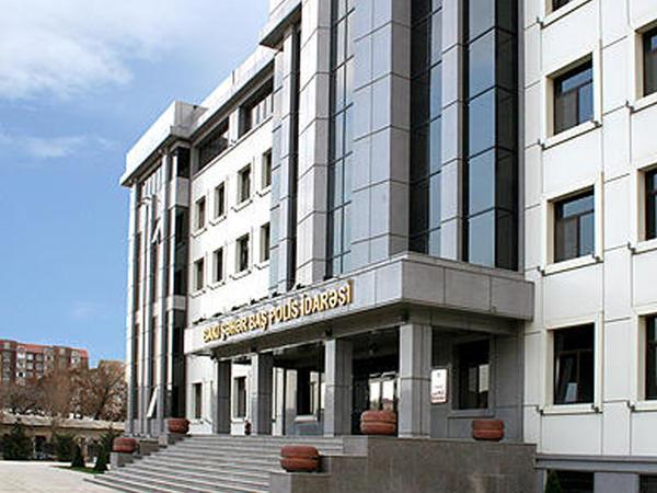 BŞBPİ Milli Şuranın mitinqi barədə məlumat yaydı