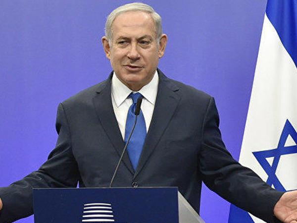 Netanyahudan tarixi qərar: 47 ildən sonra...