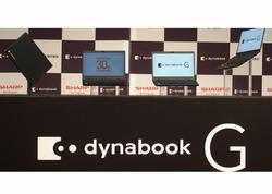 Sharp Dynabook G təqdim olunub