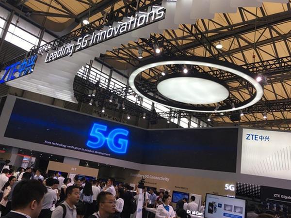 5G smartfonunun prototipi ilə ilk zəng edilib