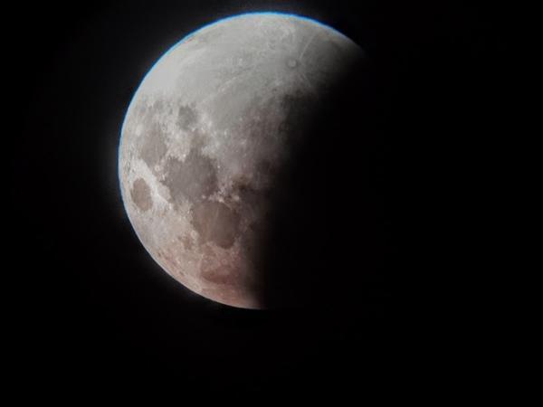 İlin ilk Ay tutulması başlayıb