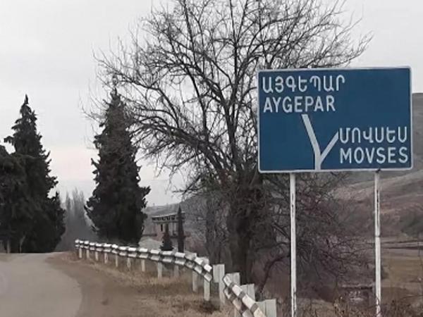 """Ermənistanda xalqı """"sülhə hazırlamaq"""" cəhdi?"""