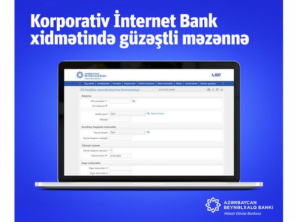 Azərbaycan Beynəlxalq Bankından korporativ İnternet Bank istifadəçilərinə güzəşt