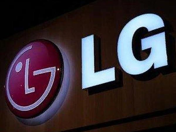 LG şirkəti qatlana bilən telefon istehsal etməyəcək