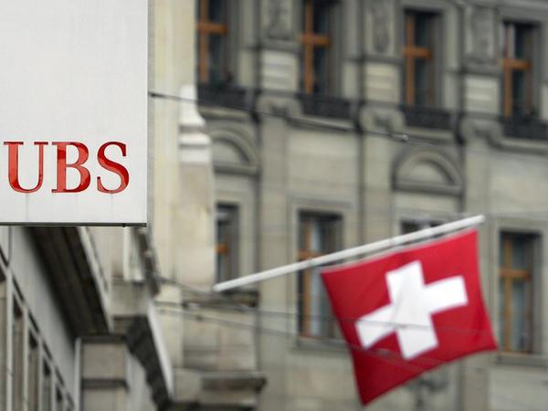 UBS bankı 3,7 milyard avro cərimə olunub