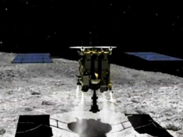 """Yaponiyanın """"Hayabusa-2"""" kosmik zondu Ryuqu asteroidinə enib"""