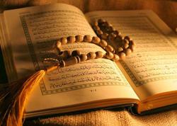 Məgər namaz İslam dini ilə başlamayıbmı?