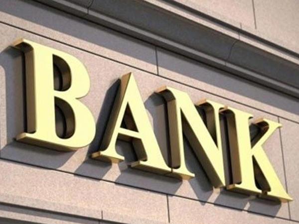 Türk və Alman banklarının blokçeyndə ilk maliyyə sazişi