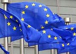 Avropa İttifaqı Türkmənistanda nümayəndəlik açır