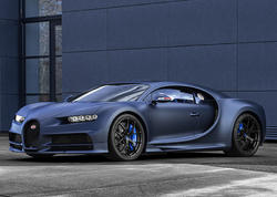 Xüsusi Bugatti Chiron - FOTO