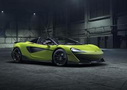 McLaren-dən yeni rodster 600LT Spider - FOTO