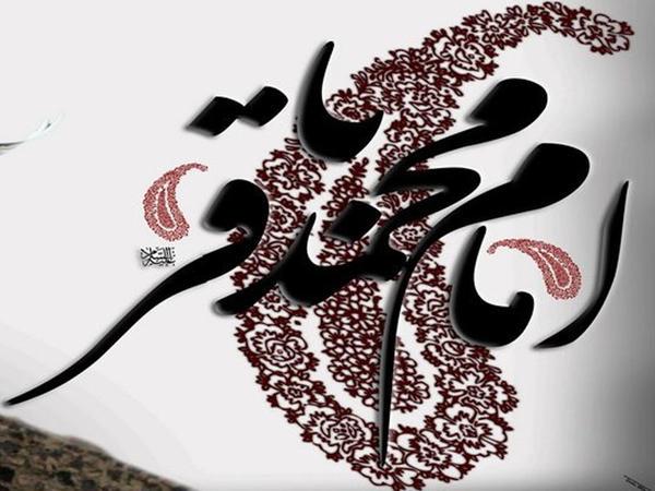 İmam Baqirin nəzərində Allah dostları