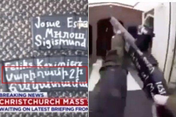 Yeni Zelandiya məscidlərinə hücumlarda erməni izi - FOTO