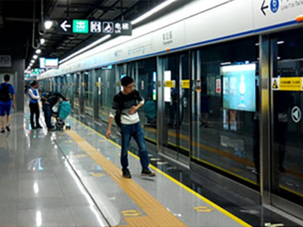Çin metrosunda sifət üzrə ödəniş sınaqdan keçirilir
