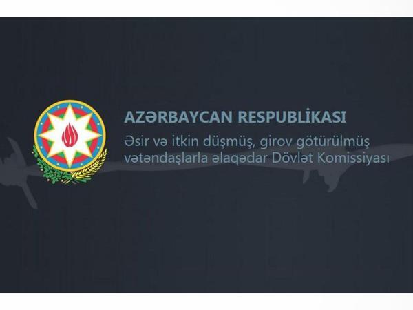 Dövlət Komissiyası Ermənistanda saxlanılan Qazax sakini ilə bağlı məlumat yaydı