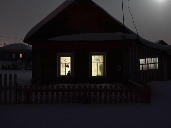 Rusiyada bir aylıq əmək haqqına ev tapıldı