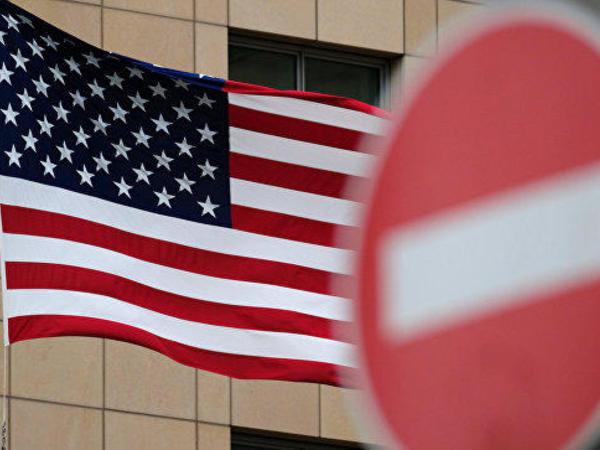 ABŞ Çin şirkətlərinə qarşı sanksiya tətbiq edib