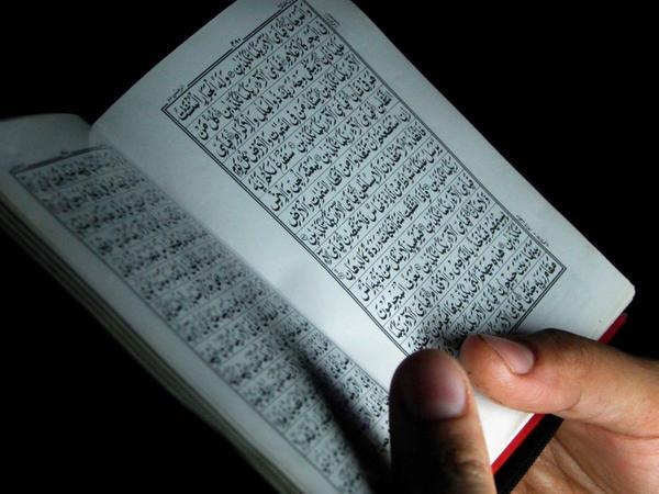İmam ilə xəlifənin fərqi nədir?