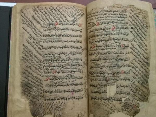 Dağıstanda Nadir şahın hədiyyə etdiyi Quran kitabı aşkar edilib