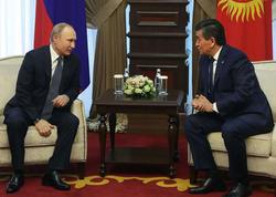 Putinə maraqlı hədiyyə