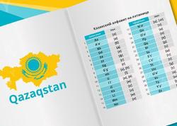 Qazaxıstan latın qrafikasına keçir?