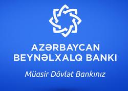 Nazirdən Beynəlxalq Bankla bağlı AÇIQLAMA