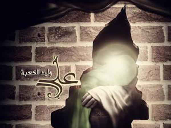 İmam Əlinin İlahi peyğəmbərlərlə (ə) müqayisəsi