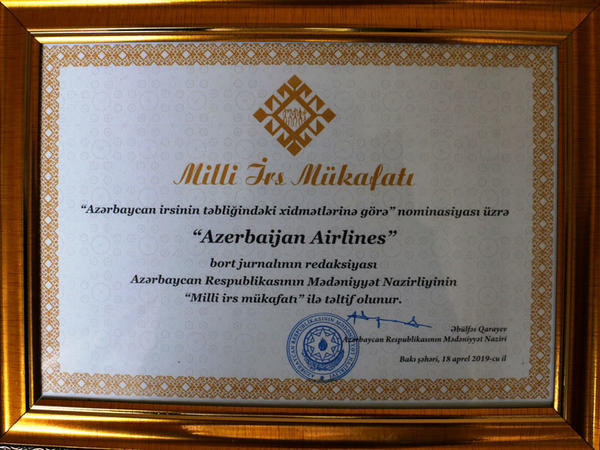 """""""Azerbaijan Airlines"""" bort jurnalı nüfuzlu """"Milli İrs"""" mükafatına layiq görülüb - <span class=""""color_red"""">FOTO</span>"""