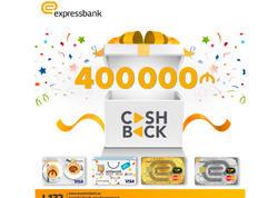 Expressbank müştərilərinə 400.000 AZN cashback qaytarıb