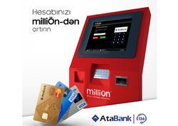 AtaBank-ın plastik kart müştərilərinə şad xəbər