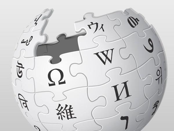 Çində Wikipedia tam olaraq bloklanıb