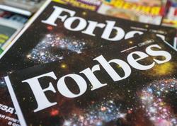 """""""Forbes"""" reytinqinin ilk onluğunda Çin şirkətləri üstünlük təşkil edir"""