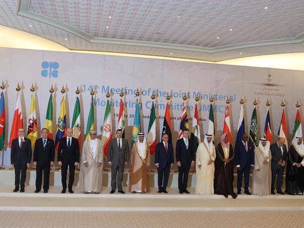 """Azərbaycan """"OPEC plus"""" Nazirlərinin Birgə Monitorinq Komitəsinin 14-cü iclasında təmsil olunub - FOTO"""