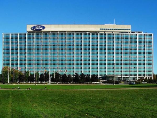 """""""Ford"""" şirkəti 7.000 iş yerini ixtisar edəcək"""