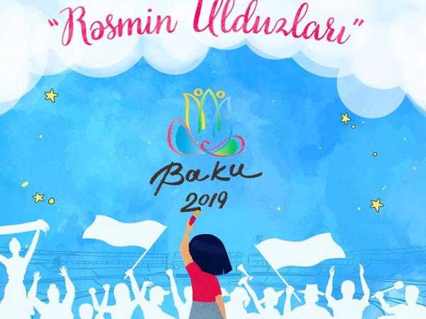 XV Avropa Gənclər Olimpiya Festivalına həsr olunmuş rəsm müsabiqəsinə start verilib - FOTO