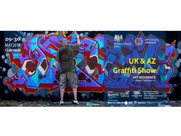 """""""UK & AZ Graffiti Show"""" adlı layihə təşkil olunacaq"""