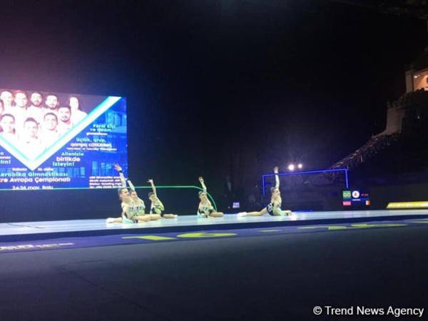 Bakıda aerobika gimnastikası üzrə Avropa çempionatında qruplar arasında finalçılar məlum olub