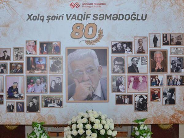 Xalq şairi Vaqif Səmədoğluya həsr edilən sərgi və konsert keçirilib - FOTO