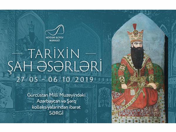"""Heydər Əliyev Mərkəzində """"Tarixin şah əsərləri"""" sərgisi açılacaq"""