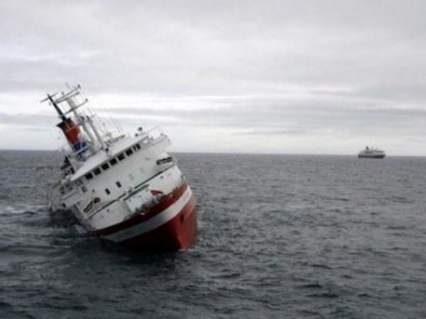 """Yaponiyada iki gəmi toqquşub, <span class=""""color_red""""> itkin düşənlər var</span>"""