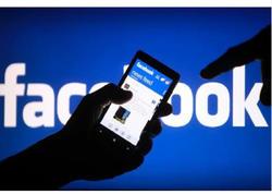 """""""Facebook"""" İranı kütləvi təxribatda günahlandırıb"""