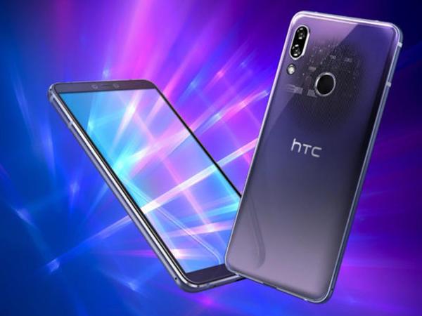 """""""HTC"""" yeni smartfonunu təqdim edib"""