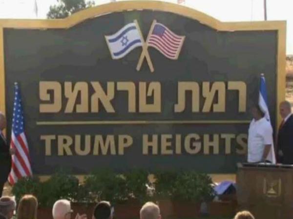 İsraildə yaşayış məntəqəsinə Trampın adı verilib