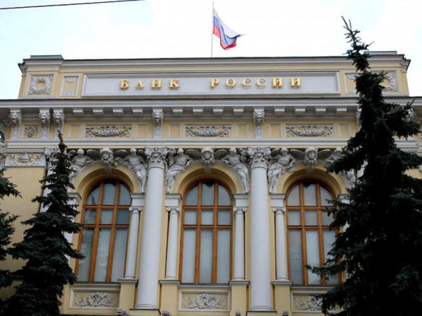 Rusiya Mərkəzi Bank uçot dərəcəsini endirib