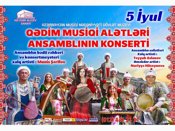 Qədim Musiqi Alətləri Dövlət Ansamblının konserti
