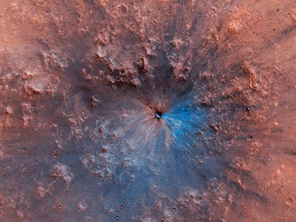 Marsda güclü partlayışın izləri aşkarlanıb